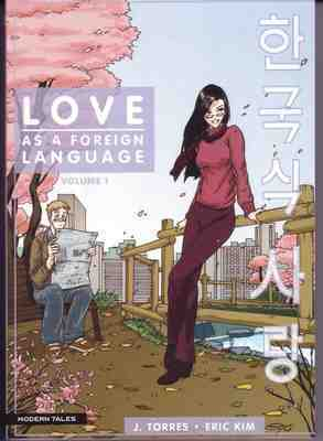 Love As A Foreign Language [Nr. 0001]